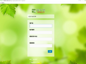 本小站开放用户注册及微信登陆了