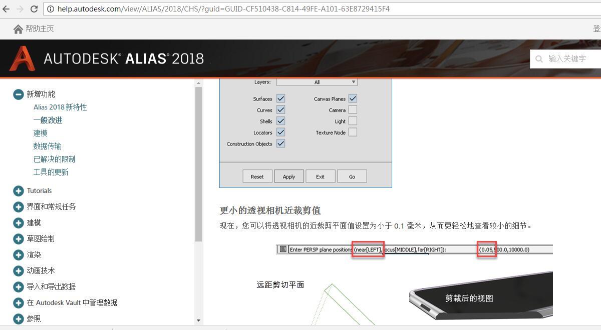 alias2018